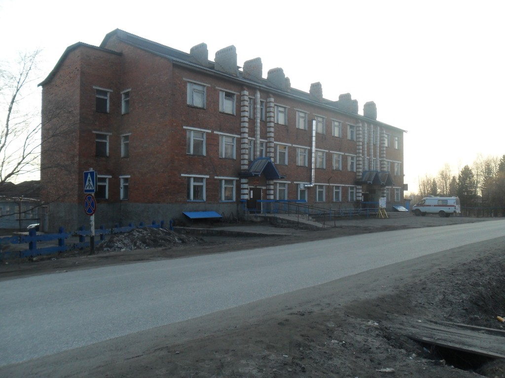Усть-Цилемская поликлиника